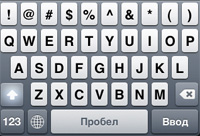 QWERTY знаки