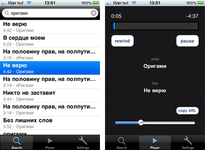 Vkontakte Music player