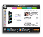 iPhone PC Suite. Регистрация в системе.